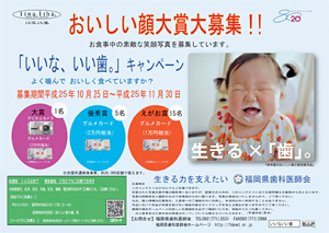 h24_oishiikao.jpg